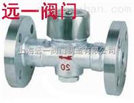 CS41H-150LB/300LB600LB美标疏水阀