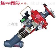 ZMQSY-16C/25/40/64气动疏水阀