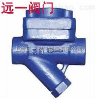 CS16H-16C/25/40膜合式疏水閥