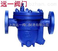 CS41H-16C/25/40自由浮球式蒸汽疏水阀
