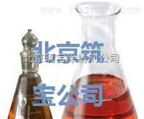 四合一除锈剂,金属表面除锈剂