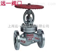 J41F/N-16C/25/40液化气截止阀-图片,性能,价格-资料
