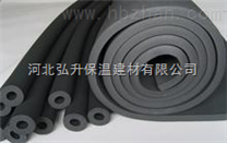 阻燃橡塑保溫材料、橡塑保溫層、河北橡塑保溫板