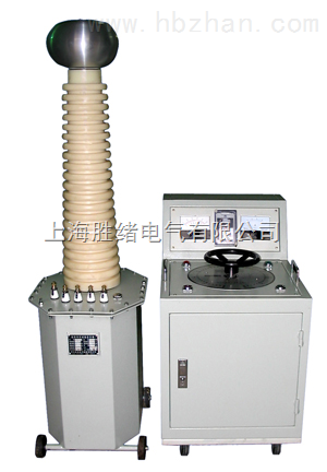 TQSB-5KVA/50KV交直流高压试验变压器厂家