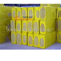 隔音防火岩棉板-a級防水岩棉板-大城岩棉板