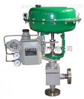 ZMAS气动薄膜角型高压调节阀