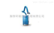 进口焊烟净化器,废气收集器,工业除尘