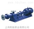 上海I-1B浓浆泵/铸铁、3寸不锈钢浓浆泵