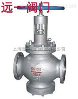 (K)TP41Y-16C/25/40閥套式排污閥