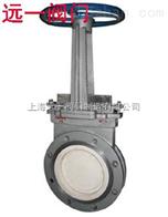 CZ43TC-10C/16C手动陶瓷刀型閘閥