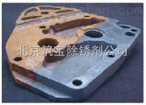 冷轧钢除锈剂,螺纹钢除锈剂,圆钢筋除锈剂