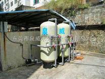 15T/H除铁锰软化水设备