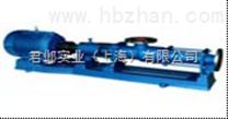 G型单螺杆泵,G型单螺杆泵厂家,不锈钢螺杆泵