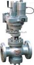 T940H型电动回转式调节阀