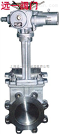 PZ973W-10P/16P/R/RL不锈钢电动刀型闸阀