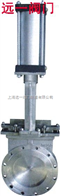PZ673W-10P/16P不锈钢气动刀型闸阀
