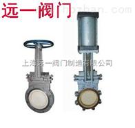 CZ643TC-10C/16C气动陶瓷刀型闸阀