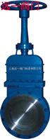 DMZ73X-6C/10C/16C煤气专用阀
