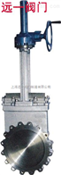 PZ543H-6C/10C/16C/P排渣刀型闸阀