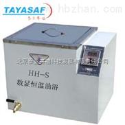 HH-S電熱恒溫水浴箱