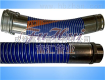 轻型输油软管,化工软管,高压高温油管