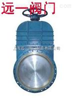 DMZ43X/F-6C/10C/16C刀型污水闸阀