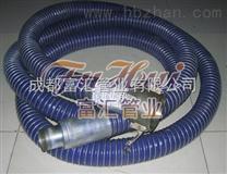四川广汉油库软管/复合软管/新型输油软管/船用软管
