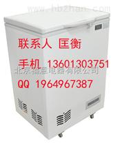 福意聯試驗冰箱規格及型號