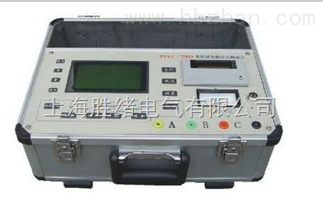 BYKC-2000变压器有载分接开关测试仪厂家直销