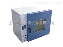 熱空氣消毒箱/幹熱滅菌器的價格