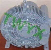 旋涡鼓风机 旋窝气泵 回旋式气泵
