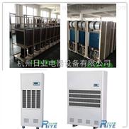 娄底电子除湿器,电子厂房防潮专用除湿器报价