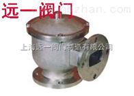 HX7/HX8/BF7/BF8单呼吸阀,不锈钢呼吸阀