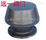 GHF-1防火呼吸閥