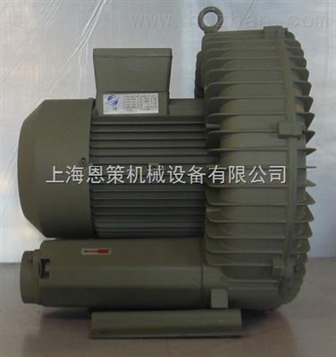EHS-919现货供应升鸿EHS-919高压鼓风机
