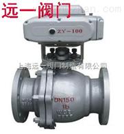 Q941F-16C/25/40/P/R电动球閥