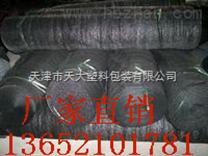 吉林供应遮阳网、天津遮阳网价格,天津天大塑料包装