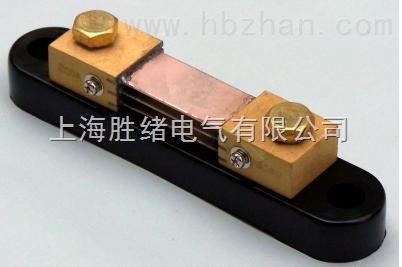 100A-50mv/75mv分流器简介/型号/原理