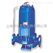 PBG型屏蔽管道泵