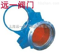 F43X手动扇形眼镜阀手动眼镜阀