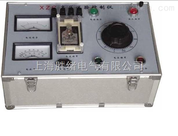 试验变压器电源控制台XC/TC系列