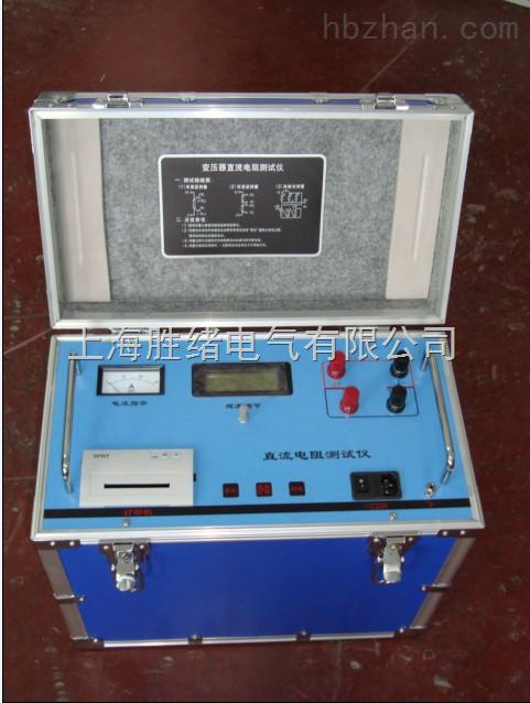 ZGY-3A-直流电阻快速测试仪价格优惠