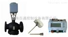 DN15--250供应吉林西门子温控阀 山东济南西门子温控阀 经济实用型