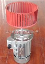 热循环风机&烤箱专用热循环鼓风机#烤箱专用耐高温长轴电机