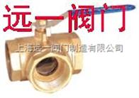 Q14F-10T/16T丝口三通黄铜球阀