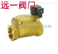 ZCS-10T水用電磁閥