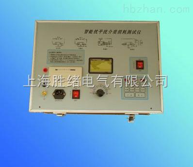 变压器介质损耗测试仪SXJS-IV