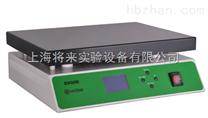 EH20A Plus 價格,數控數顯電熱板