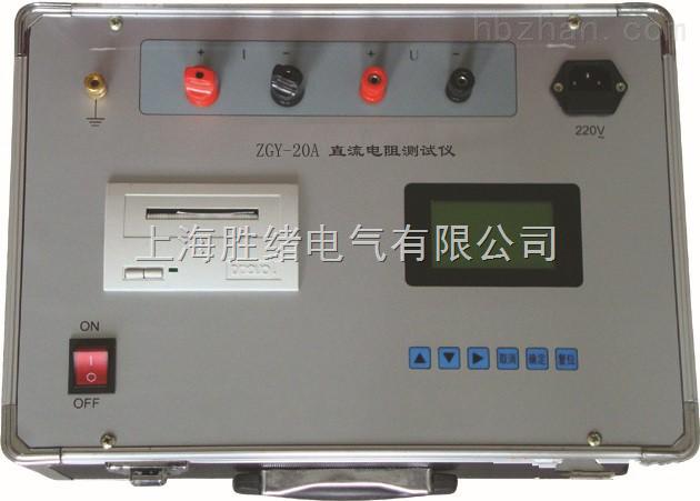 变压器直流电阻快速测试仪ZGY-III