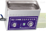 KQ3200B價格,台式超聲波清洗器